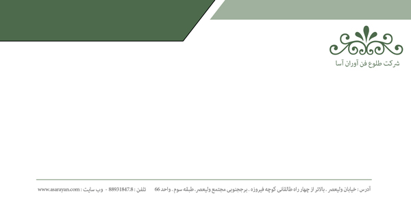 business-stationery-design18