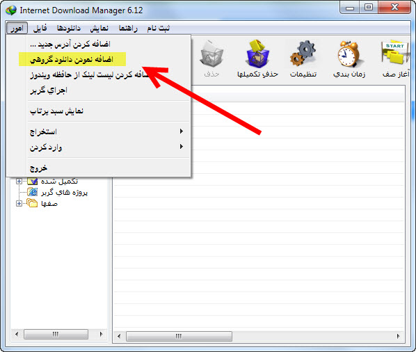 1 download-manager