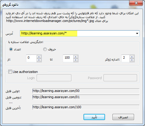 3 download-manager